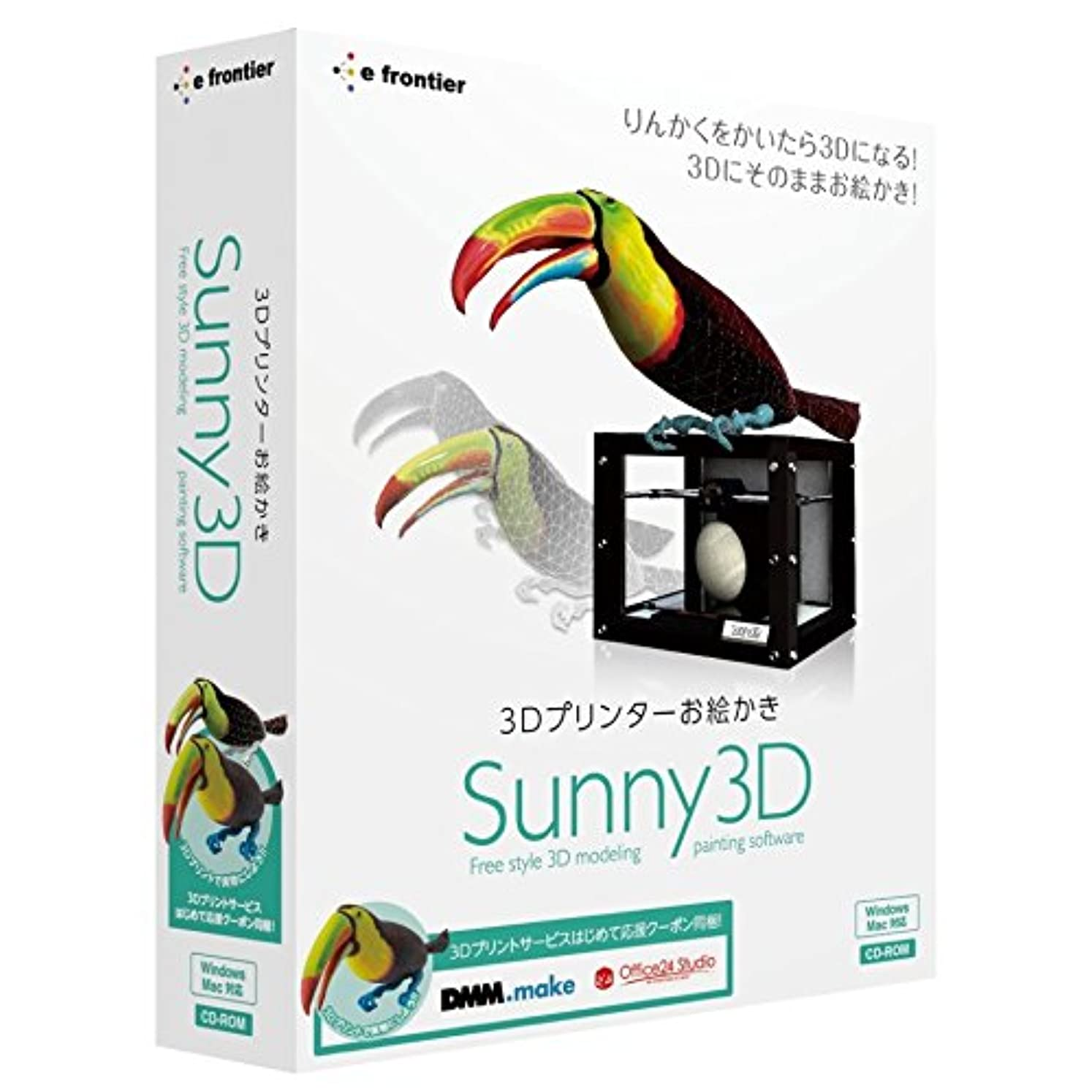 先住民精度音3Dプリンターお絵かき Sunny 3D