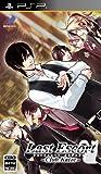 ラストエスコート -Club Katze-(通常版) - PSP