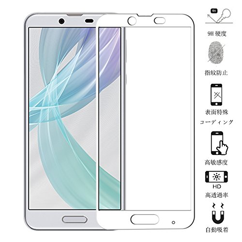 Vicstar Android One X4 ガラスフィルム Android One X4 (X4-SH) フィルム 強化ガラスフィルム 全面保護ガラスフィルム 国産ガラス素材 液晶保護フィルム 高透過率 耐指紋 撥油性 気泡レス飛散防止 表面硬度9H 超薄0.3mm 2.5D ウンドエッジ加工 ホワイト