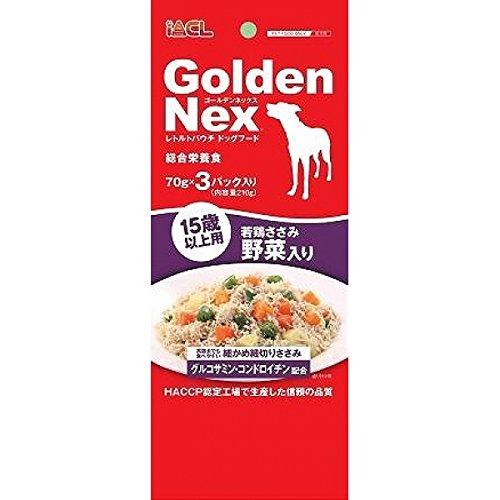 ゴールデンネックス GoldenNex 15歳以上用 若鶏ささみ 野菜入り 70g×3P 犬用 ドッグフード