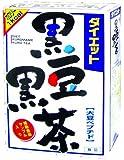山本漢方製薬 ダイエット黒豆黒茶 8gX24H