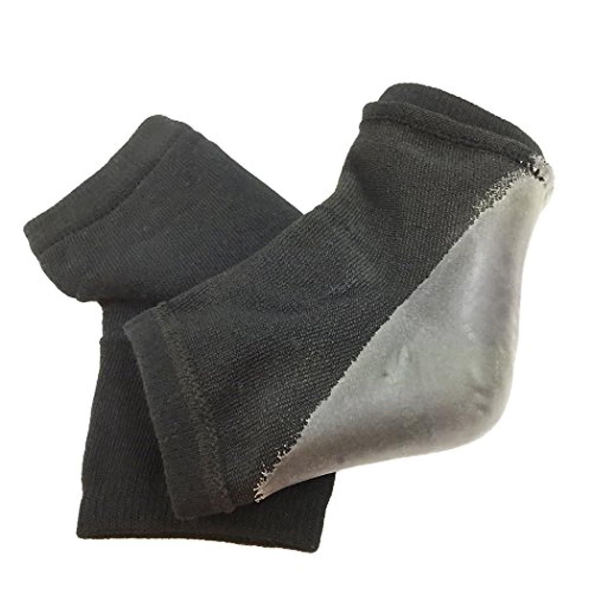 fla-coco かかとケアソックス 【同色2足入り】 靴下 フットケア 角質ケア ひび割れ ガサガサ 保湿 ソックス (ブラック【2足】)