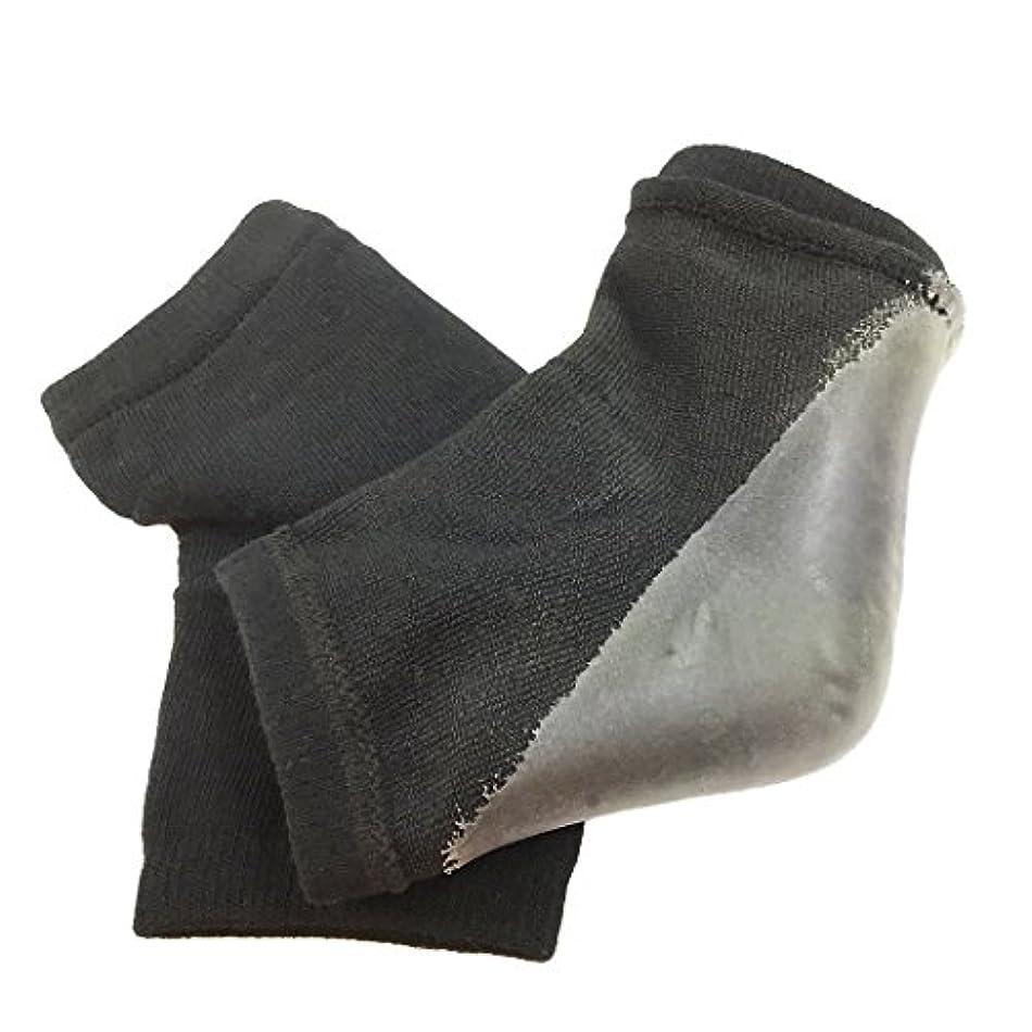 ベースたくさん確かにfla-coco かかとケアソックス 【同色2足入り】 靴下 フットケア 角質ケア ひび割れ ガサガサ 保湿 ソックス (ブラック【2足】)
