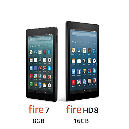 【セット買い】Fire 7 8GB + Fire HD 8 16GB