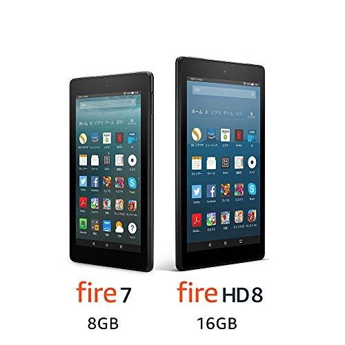 【セット買い】Fire 7 8GB + Fire HD 8 16GB