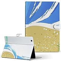 igcase Qua tab 01 au kyocera 京セラ キュア タブ タブレット 手帳型 タブレットケース タブレットカバー カバー レザー ケース 手帳タイプ フリップ ダイアリー 二つ折り 直接貼り付けタイプ 001406 その他 海 砂浜