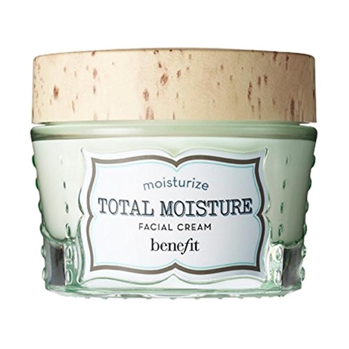 目的動員する再撮り全水分フェイシャルクリーム、48.2グラムの利益 (Benefit) (x6) - Benefit Total Moisture Facial Cream, 48.2g (Pack of 6) [並行輸入品]