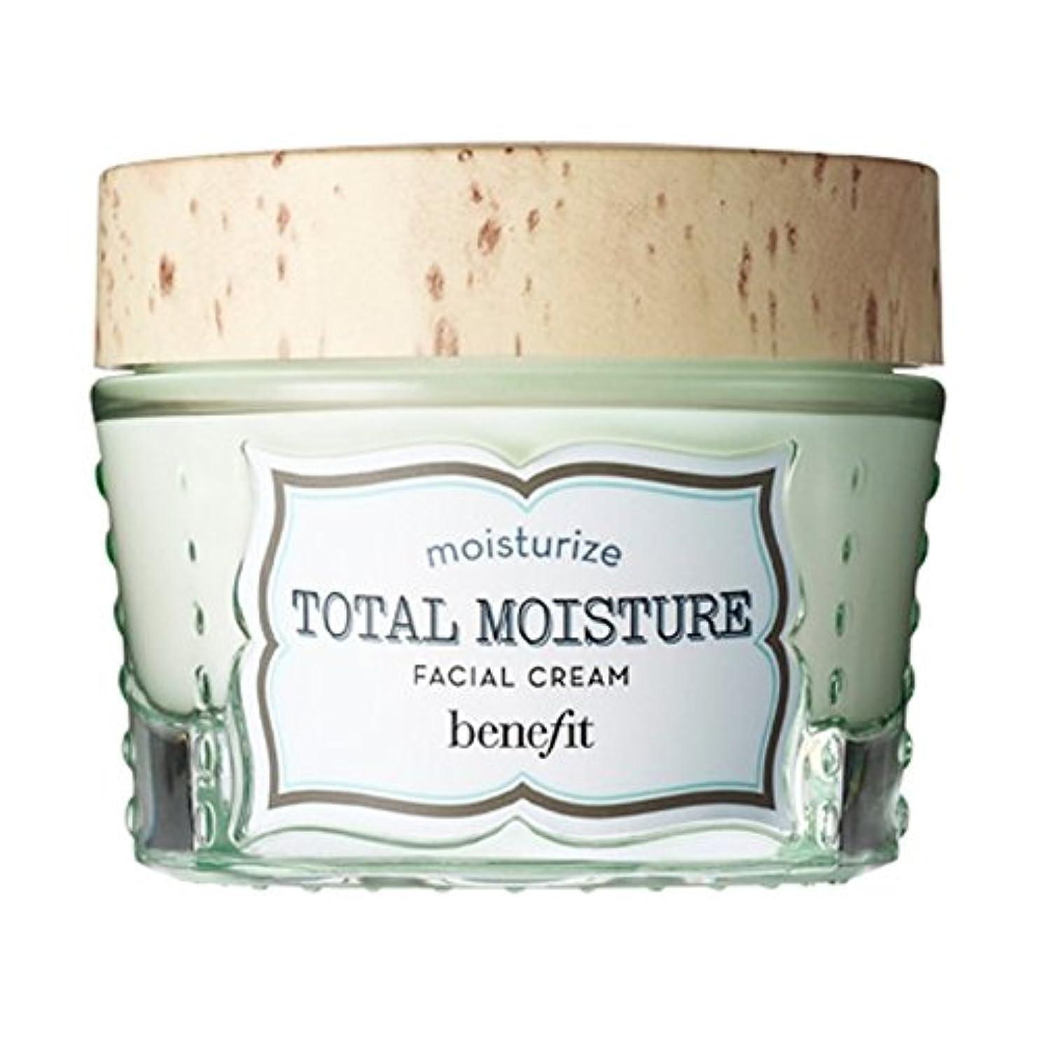 浅い公然と繰り返した全水分フェイシャルクリーム、48.2グラムの利益 (Benefit) (x6) - Benefit Total Moisture Facial Cream, 48.2g (Pack of 6) [並行輸入品]