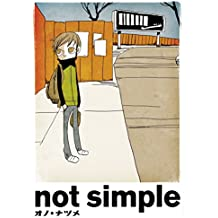 not simple (IKKI COMIX)