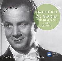 Da Geh' Ich Zu Maxim Rudolf Schock Singt Operette by RUDOLF SCHOCK