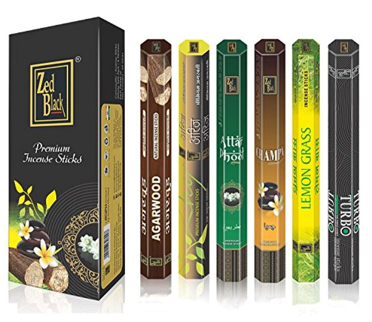 AromaプレミアムFragrance Sticks – パックof 6 – Serene and Enthralling 120 Incense Sticks – Feel The natural fragrances...