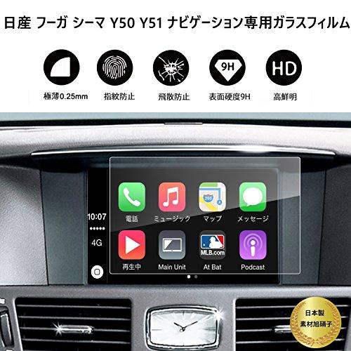 【RUIYA】日産 フーガ シーマ Nissan Fuga/...