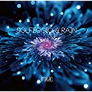 DNA修復やトラウマの解放などに効くとされる奇跡の音階ソルフェジオ周波数+癒しの雨音アンビエント ~ Solfeggio & Rain