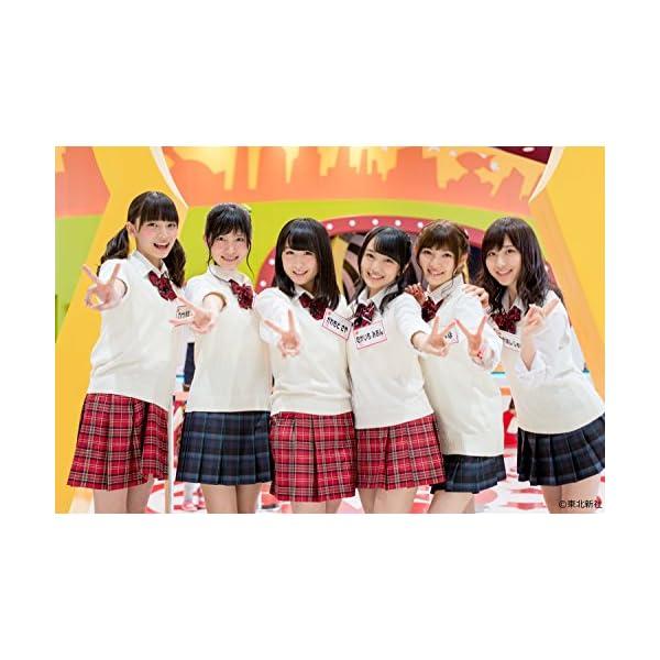 AKB48 ネ申テレビ シーズン19&シーズン...の紹介画像3