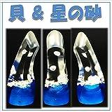 三線 オリジナル デザイン ツメ 撥 リンゴ貝&星の砂 ブルー M