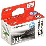 Canon キヤノン 純正 インクカートリッジ BCI-325 ブラック 2個パック BCI-325PGBK2P