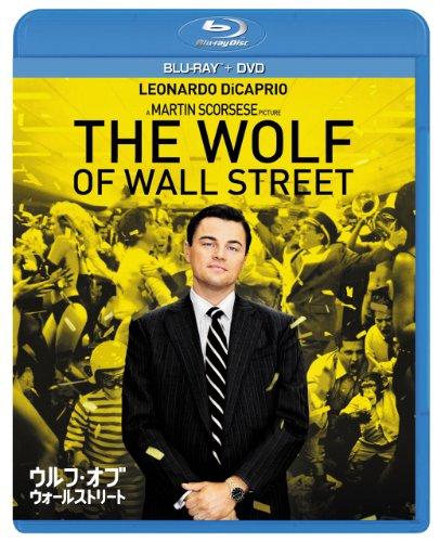 ウルフ・オブ・ウォールストリート ブルーレイ+DVDセット(初回限定DVD特典ディスク付き)(3枚組) [Blu-ray]の詳細を見る