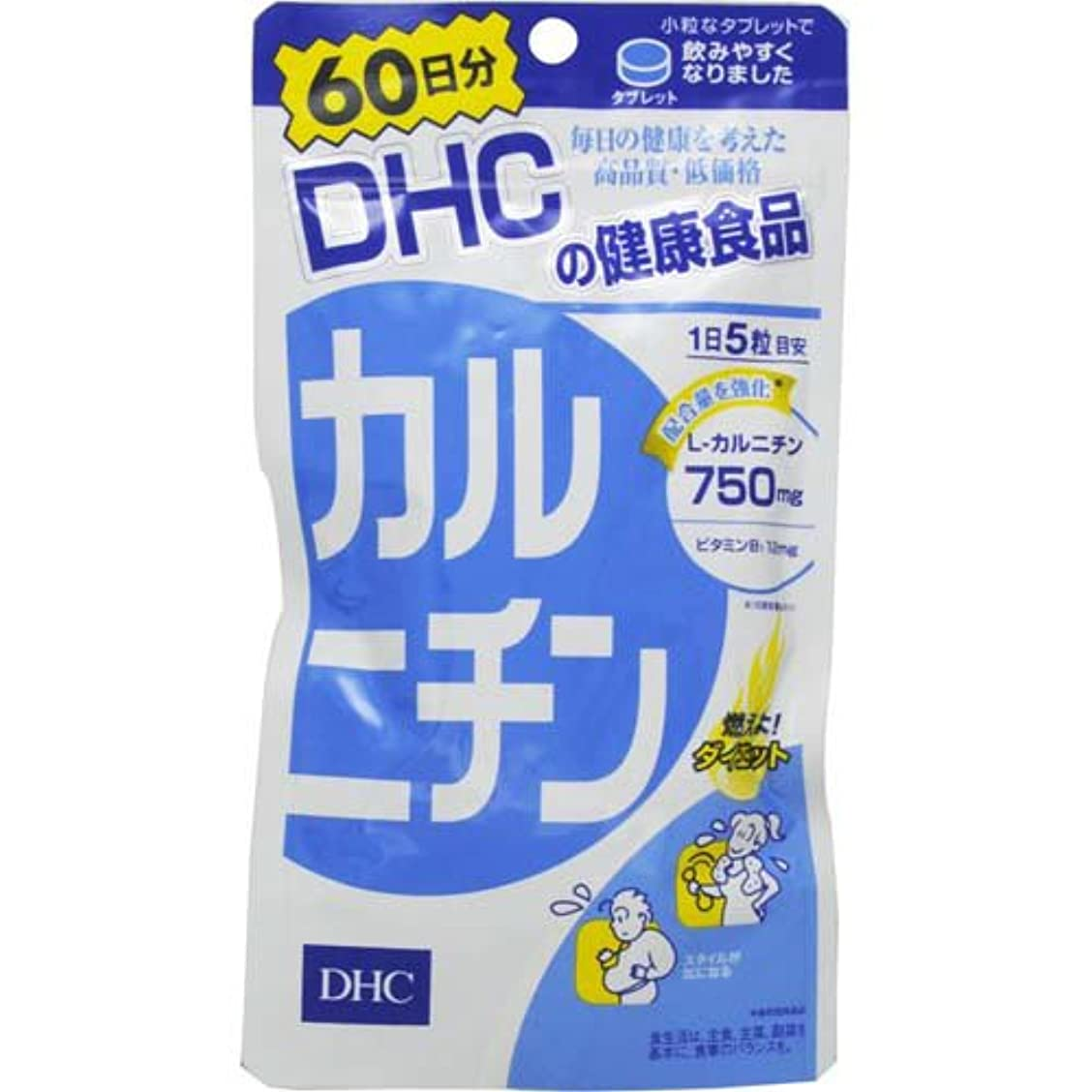 物理的にアート曲線DHC カルニチン 60日分 300粒