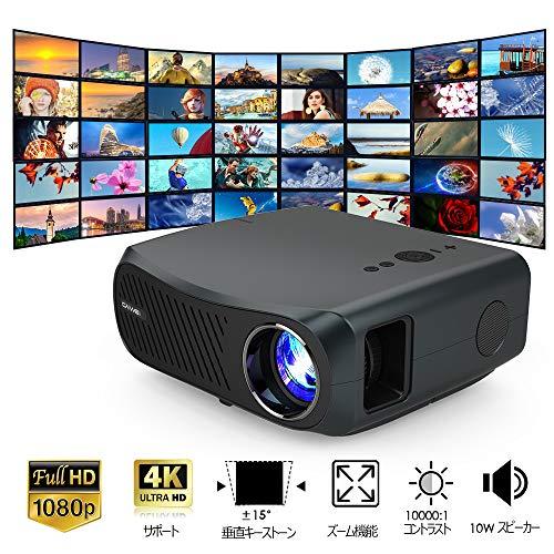 5500ルーメンフルHD 1080p LEDプロジェクター、家庭映画プロジェクター 4Kビデオをサポート 台形補正 ズーム、屋内/屋外娯楽に最適 DVDプレーヤー/Xbox/ラップトップ/Fire TV Stick/ゲームコンソール/Wii /Rokuに対
