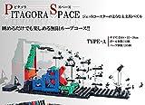 無限ループ 組立式 ボール付き パズル 知育 脳トレ 初級 上級 おもちゃ パズル TEC-PITASUPED (TYPE-A)