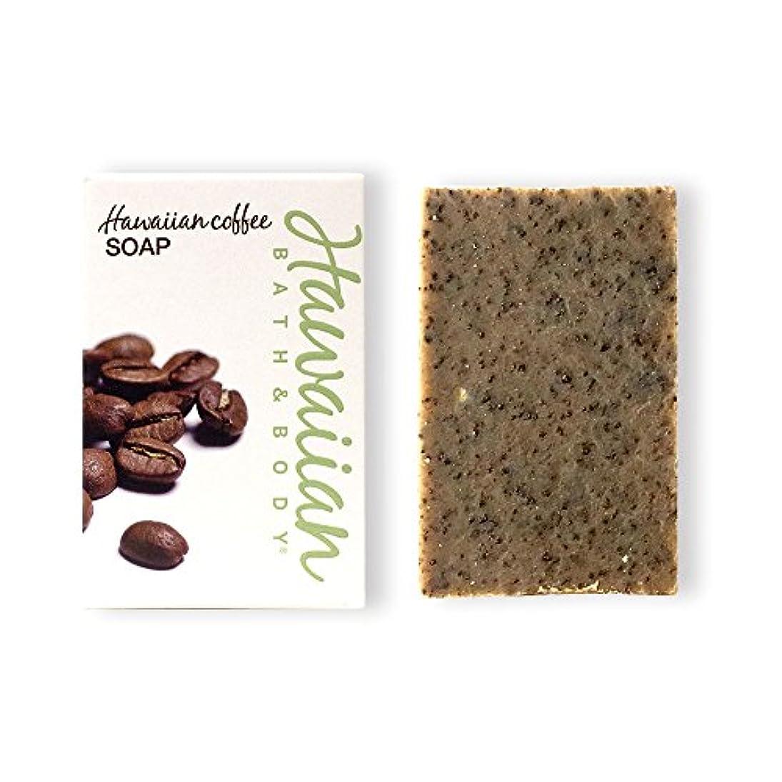 デコラティブ大理石心からハワイアンバス&ボディ コーヒースクラブ?ソープ ( Coffee Scrub Soap )