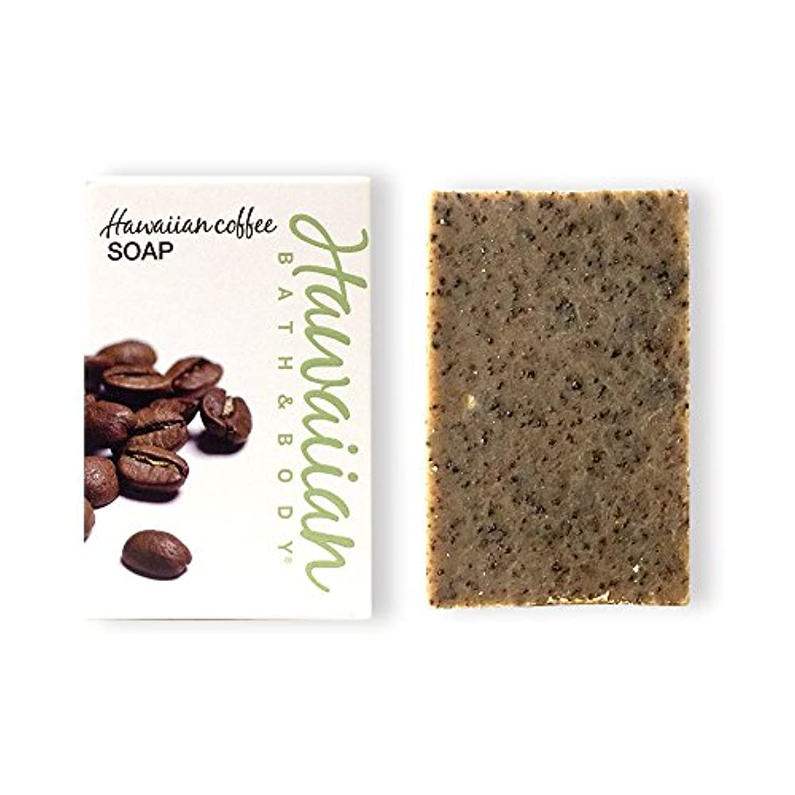 変位うんざり豊かなハワイアンバス&ボディ コーヒースクラブ?ソープ ( Coffee Scrub Soap )