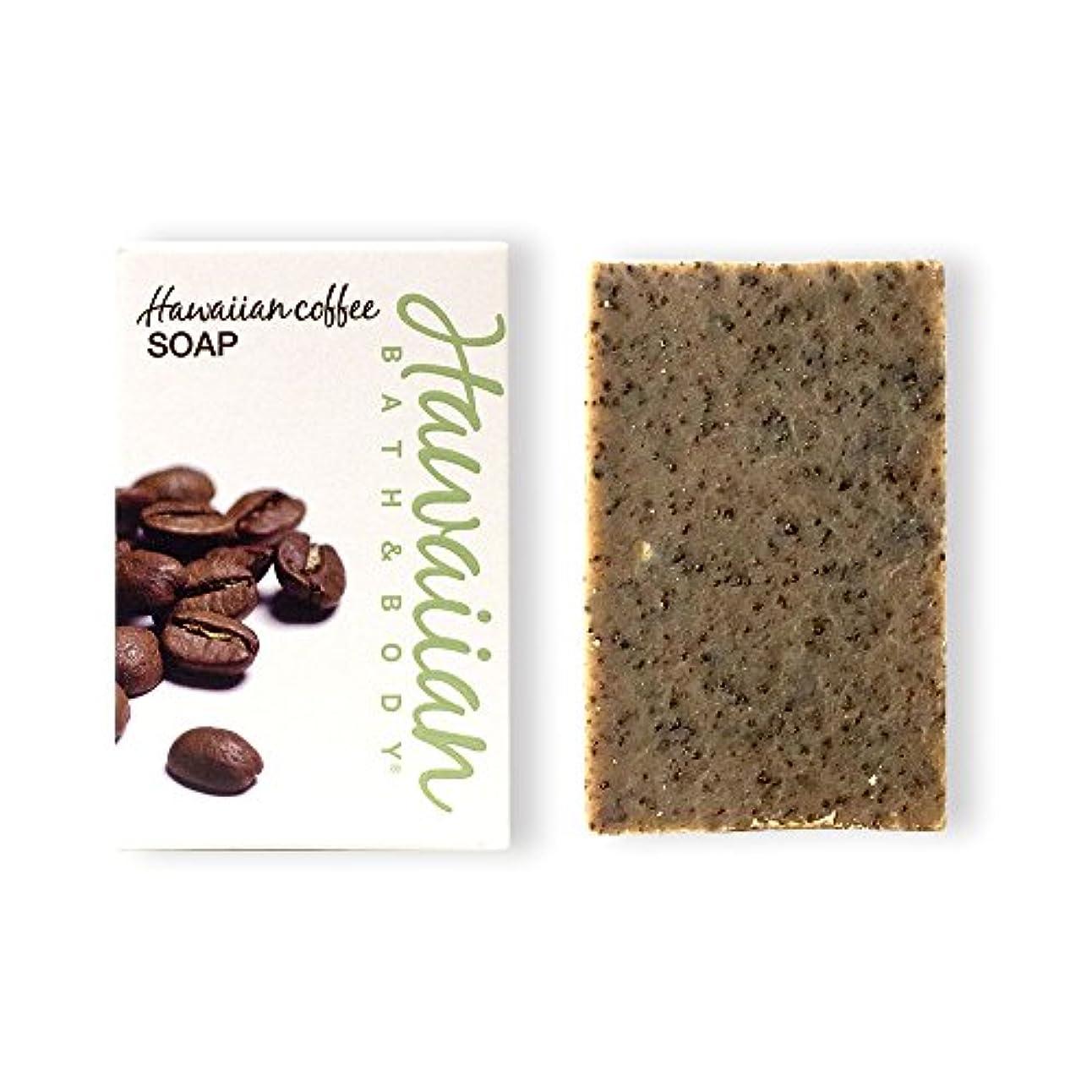 契約したプロポーショナル博物館ハワイアンバス&ボディ コーヒースクラブ?ソープ ( Coffee Scrub Soap )