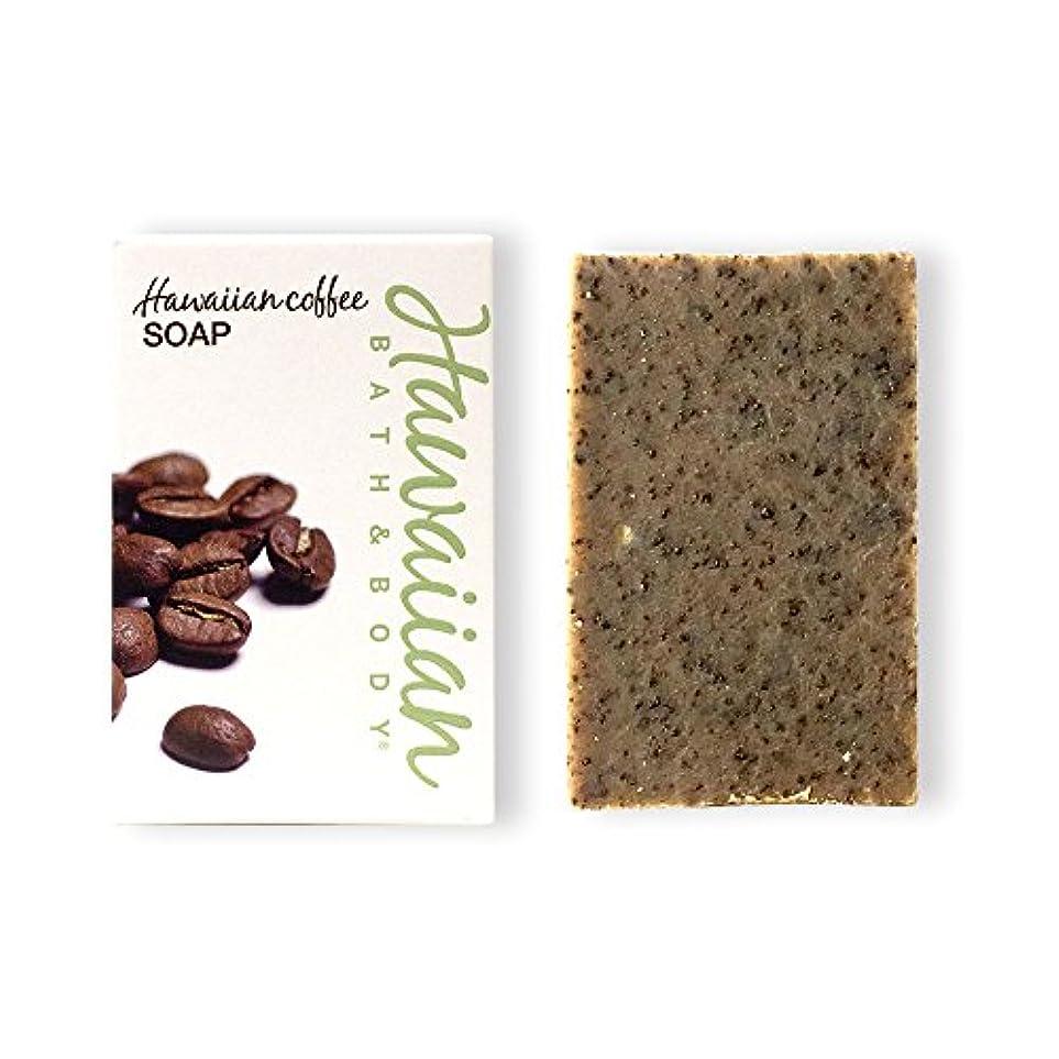 時計遅い骨の折れるハワイアンバス&ボディ コーヒースクラブ?ソープ ( Coffee Scrub Soap )