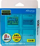 ニンテンドー3DS/DSカード収納ケース カードポケット8 クリアブルー