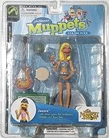 Jim Hensons Muppetsシリーズ5> Janiceバリアントシルバートップ