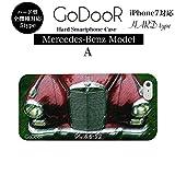 GoDooR グッダー デザイン119 iPhone エクスペリア ギャラクシー 対応 スマホケース ハード ケース カバー ブランド グッズ メルセデス ベンツ mercedes benz 車 エンブレム 大人 ダンディ おしゃれ カジュアル かっこいい かわいい 可愛い 女性 レディース メンズ グッズ ストリート アイフォン 7 plus 6s 6 SE 5s ケース カワイイ iPhone 全機種対応 Xperia Z3 Z4 Z5 comapct Premium Galaxy S6 S7 edge S8
