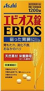 エビオス錠 1200錠【指定医薬部外品】