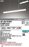 ODELIC オーデリック 和風LEDペンダントライト 吹き抜け用 フレンジ 調光 調色 Bluetooth 白 OP252622BC