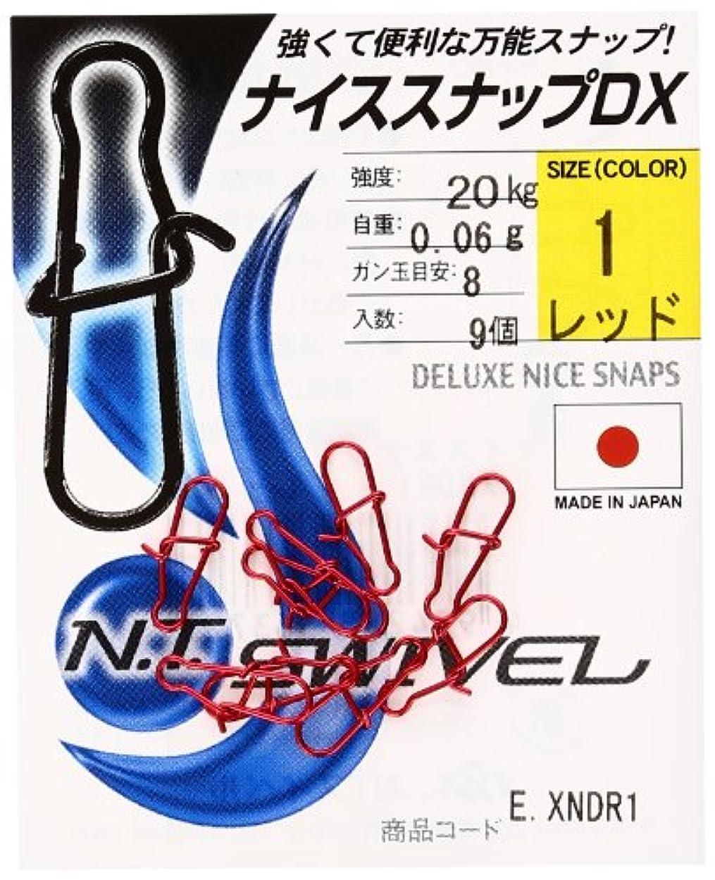 指導する着飾る一般NTスイベル(N.T.SWIVEL) ナイススナップ DX レッド S付 #1