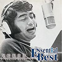 Essential Best [Japanese Import] by Kiyohiko Ozako (2007-12-19)