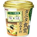 マルコメ カップタニタ監修 野菜のみそ汁 15g×6個