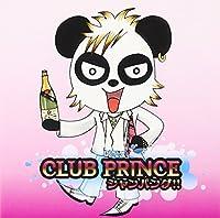 シャンパンダ!!(初回限定盤)(DVD付)