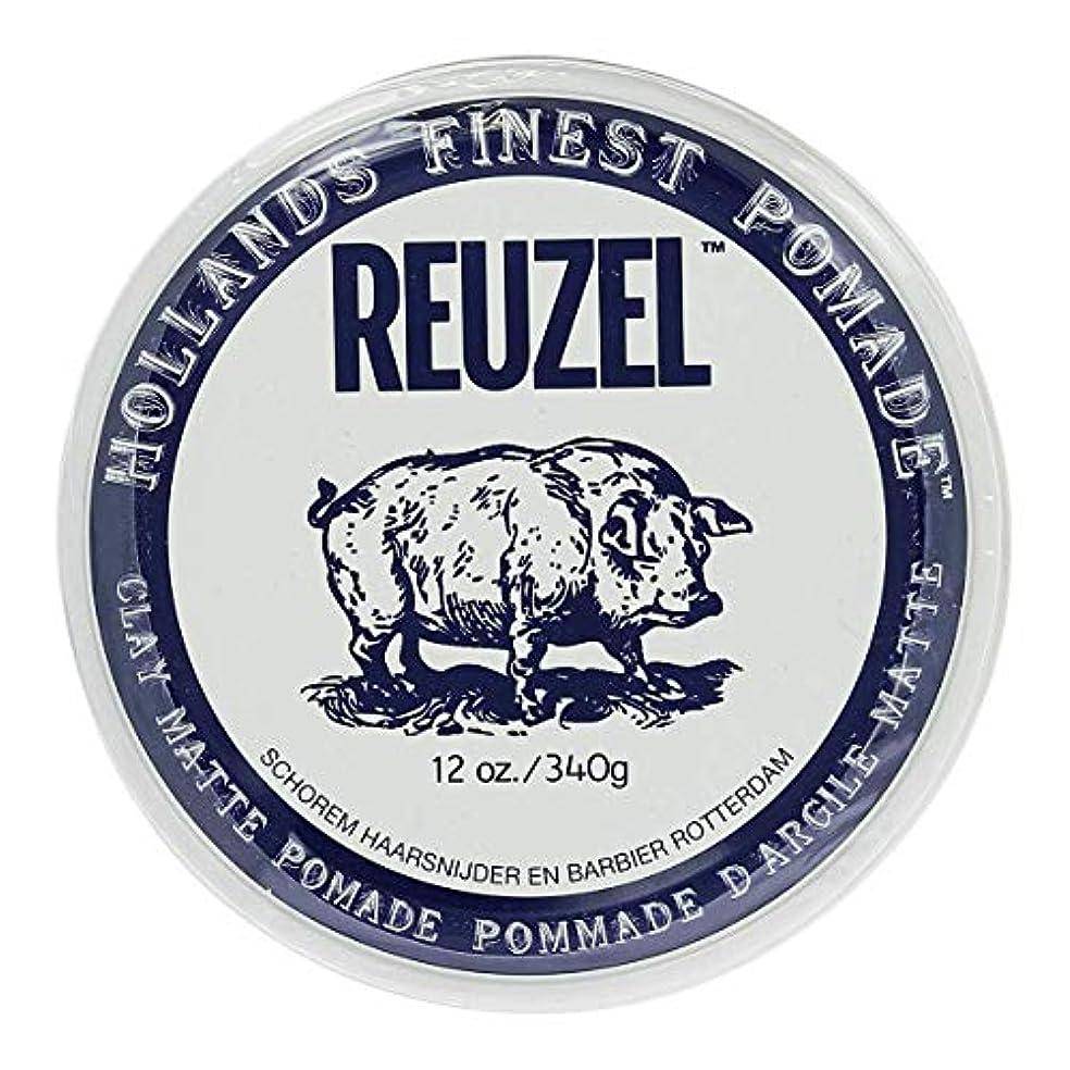 遊び場入力発表REUZEL ルーゾー マットクレイポマード 340g[海外直送品] [並行輸入品]