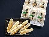厚焼き 笹かまぼこギフト B (Mix) まるご 仙台名物・笹かまぼこ プレーン・しそ入り グレードの高い魚肉を使用 石うすで練り上げた逸品 上品な風味とコシのある高級カマボコ 贈り物に最適