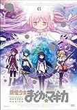 魔法少女まどか☆マギカ 6(通常版)[DVD]