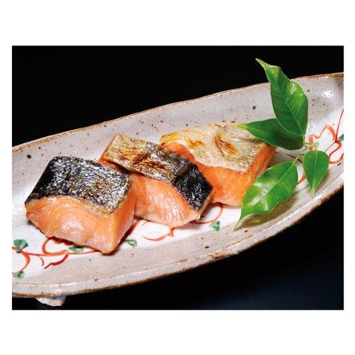 大冷 お店のための秋鮭塩焼 25g ×15