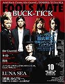 FOOL'S MATE (フールズメイト) 2007年 10月号 (No.312)()
