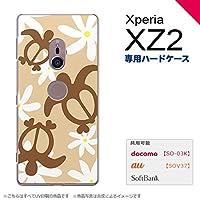 Xperia XZ2 SO-03K SOV37(エクスペリア XZ2) SO-03K SOV37 スマホケース カバー ハードケース ホヌ ティアレ ベージュ nk-xz2-1081