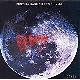 ZUNTATA RARE SELECTION Vol.1 STOIC ROMANCE