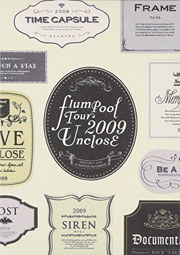 flumpool tour 2009UncloseSpecial LIVE at 日本武道館 DVD