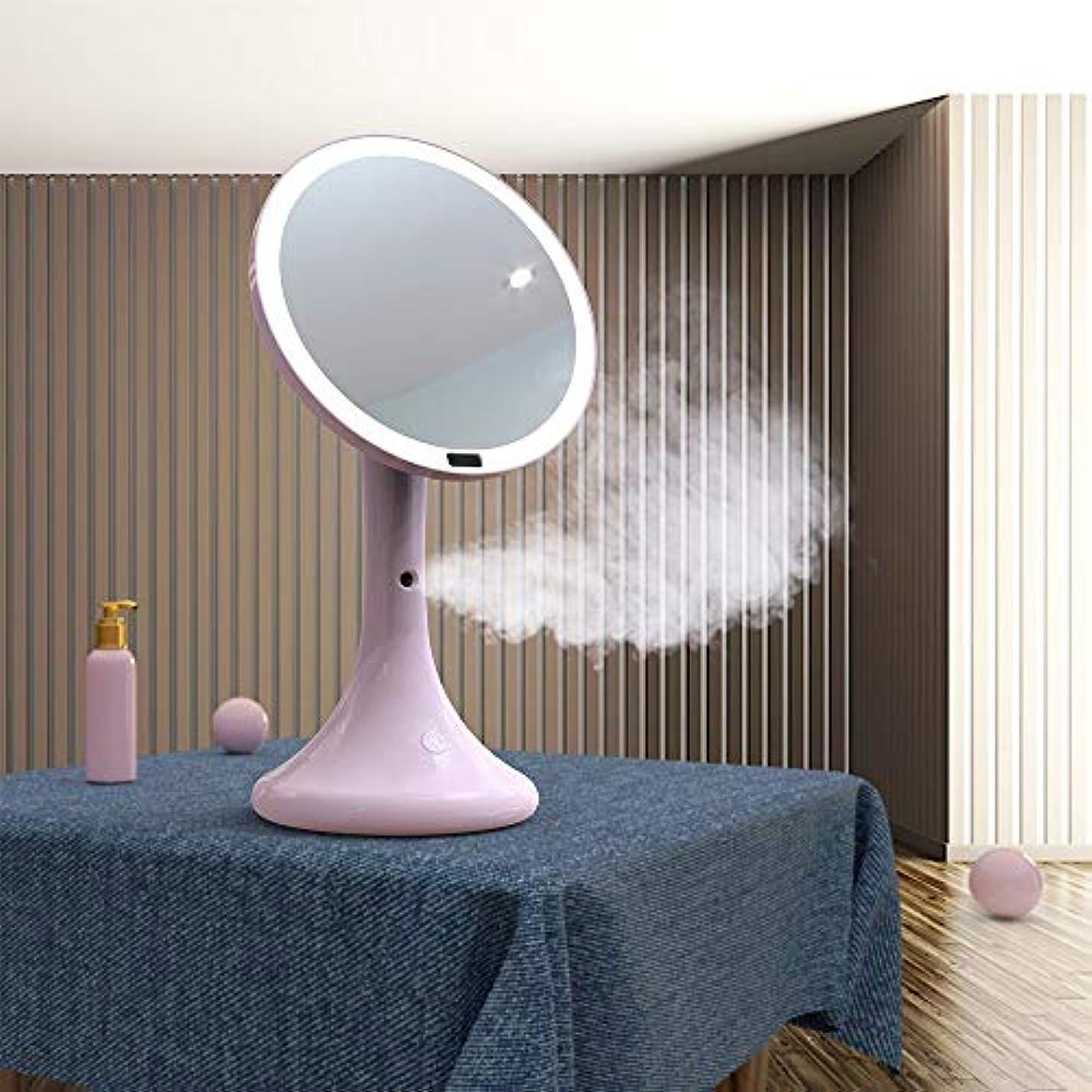 アスリート有限傑出した流行の スプレー水和LED化粧鏡インテリジェント人体誘導ランプミラーデスクトップ美容ミラー水和ABS素材ピンクセクションブルーセクション (色 : Pink)