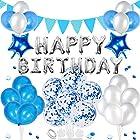 WUKADA 誕生日 飾り セット 風船 ブルー HAPPY BIRTHDAY 装飾 バースデー ガーランド バースデー パーティー 誕生日 飾り付け