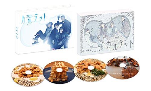 【Amazon.co.jp限定】カルテット Blu-ray BOX(コースターセット付)