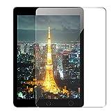 ZEAKOC iPad mini5(2019) /mini4 ガラスフィルム 2.5D強化ガラス液晶保護フィルム 旭硝子製 高透過率 気泡ゼロ 飛散防止 硬度9H 極薄0.33mm