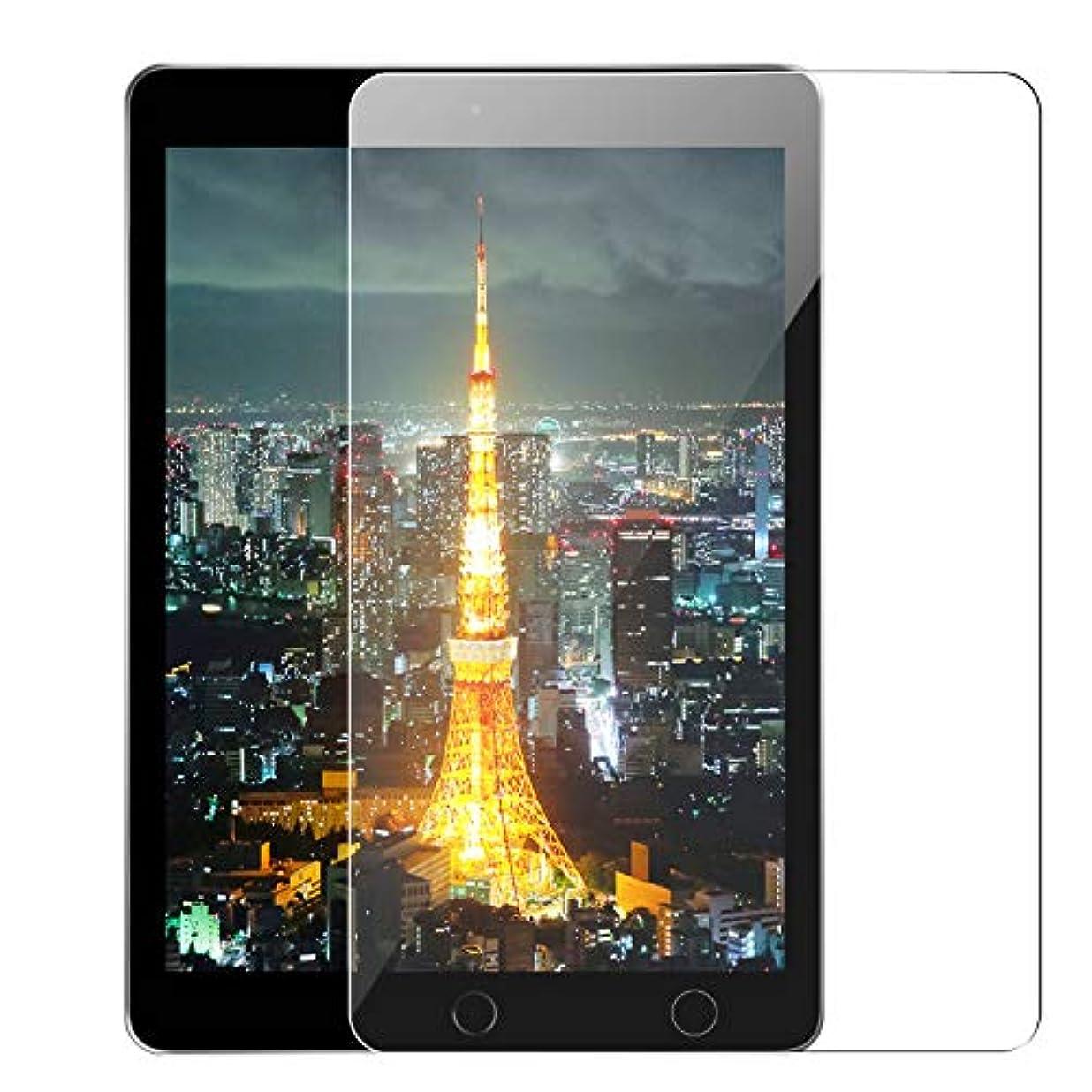 オペレーターチャーミング上ZEAKOC iPad 9.7 ガラスフィルム(2018/2017 新型)/Air2/Air/iPad pro 9.7インチ用 2.5D強化ガラス液晶保護フィルム 旭硝子製 高透過率 気泡ゼロ 飛散防止 硬度9H 極薄0.33mm